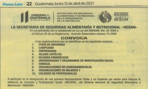 Convocatoria de INCOPAS, para la selección de nueva junta directiva